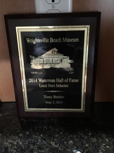 Waterman Hall of Fame Plaque